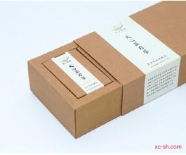 DIY折叠牛皮纸抽屉盒