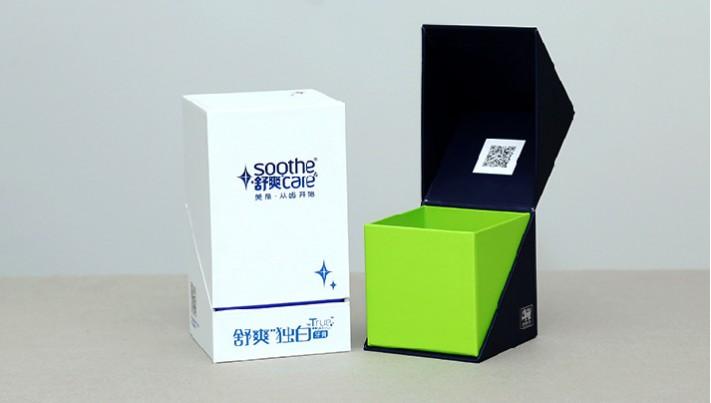 个性化精装包装盒